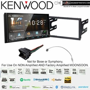 NEW KENWOOD CAR STEREO RADIO W// BLUETOOTH /& SIRIUS XM /& INSTALL KIT FOR 02-05 A4